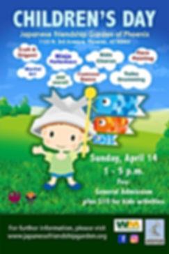 ChildrensDay2019-small.jpg