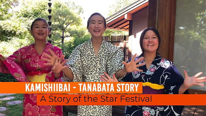 Tanabata Story - Kamishibai