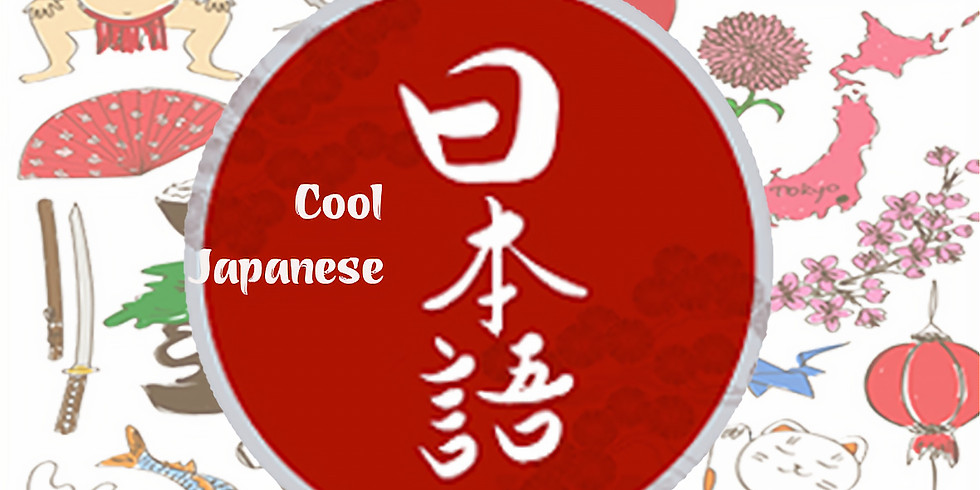 Cool Nihongo - Enjoy Learning Language and Culture