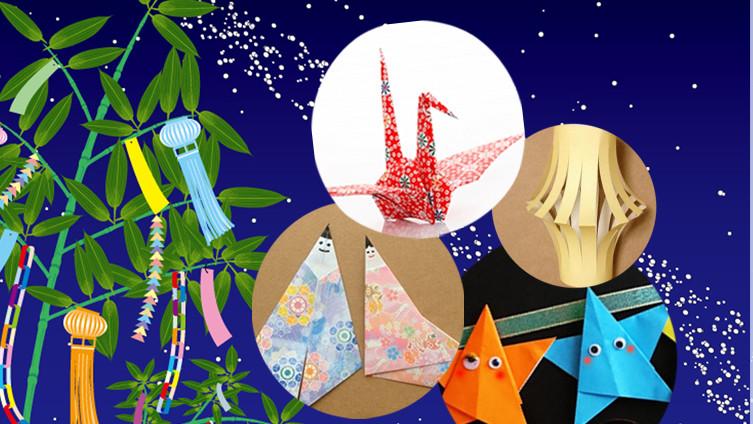 Tanabata (Star Festival) Origami Decorations: Summer Kids Crafts