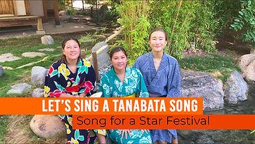 Tanabata Song Thumnail.jpg