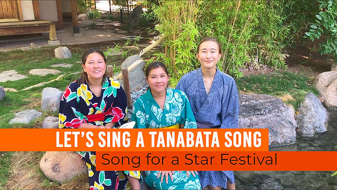 Tanabata Song - Tanabata-Sama