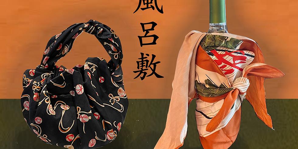 Japanese Holiday Wrapping with Furoshiki