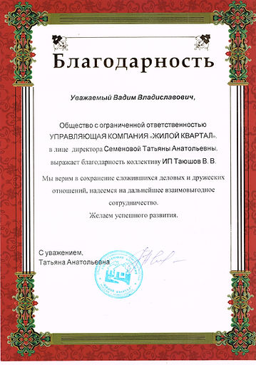 Доставка щебня песка Новосибирск