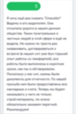 Доставка земли торфа Новосибирск