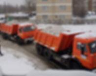 Вывоз снега 310-48-16