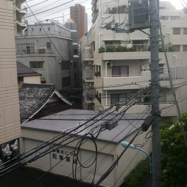 Suburbs of Tokyo (2014)