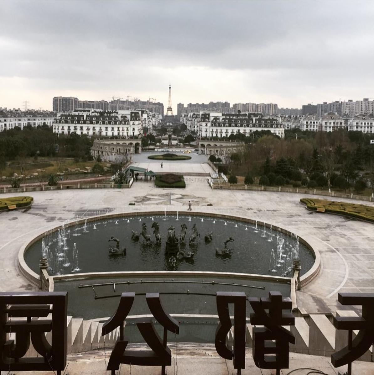 Tianducheng, China