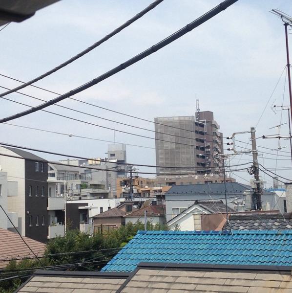 Meguro, Tokyo