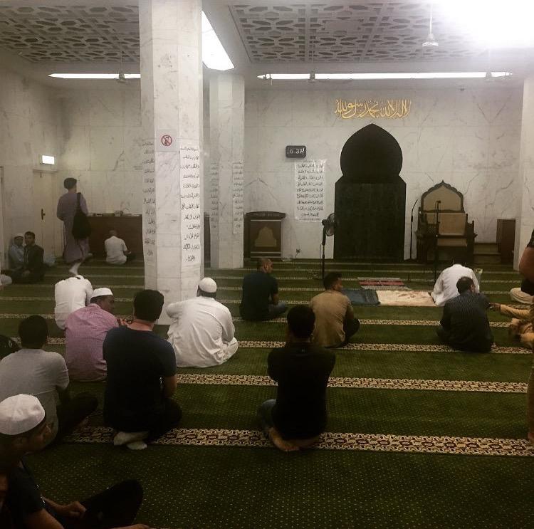 Kowloon Masjid and Islamic Center