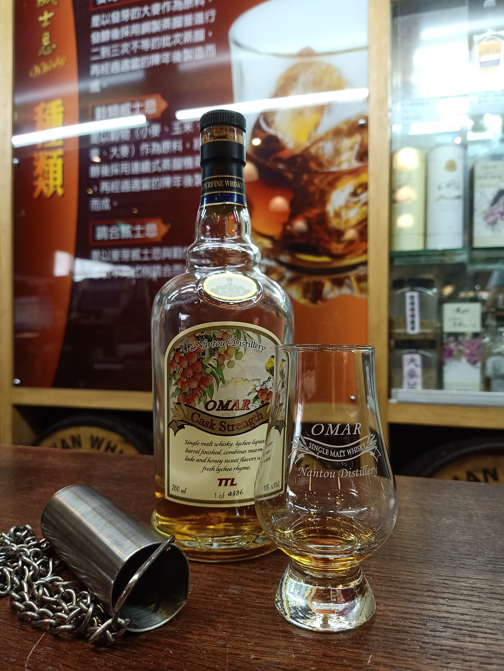 Omar Cask Strength Single Malt Whisky finished in Lychee Liqueur Casks
