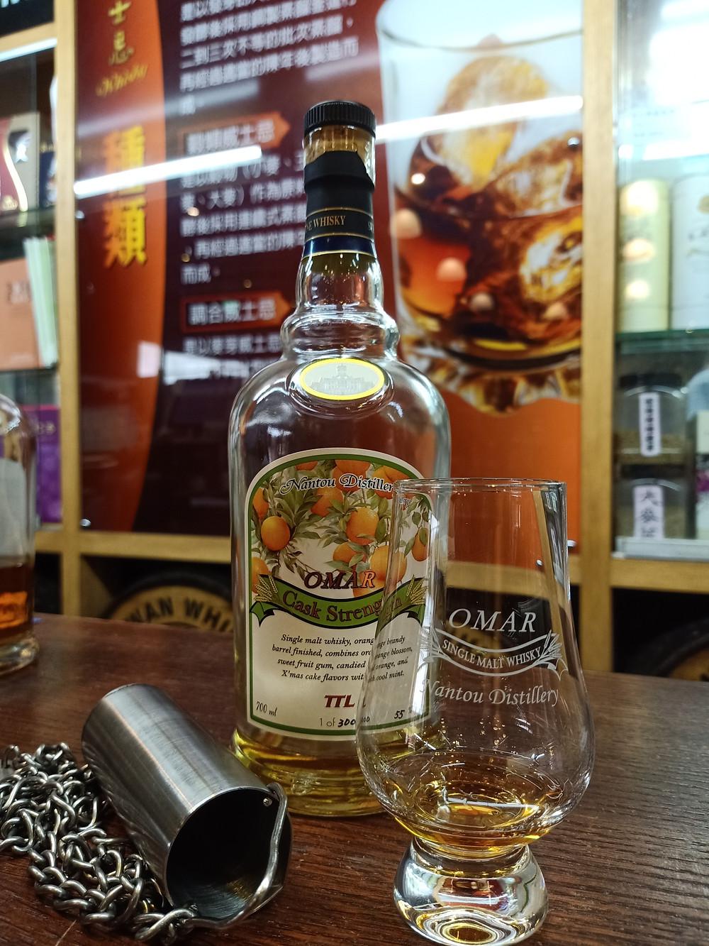 Kavalan Peaty Cask Whisky Flacon at Taroko Gorge