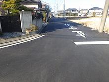 市道13455号線外公共下水道舗装本復旧工事
