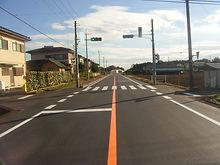 市道113号線 舗装補修工事