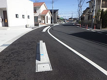 市道1033号線 交通安全施設整備工事