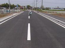 一般県道 小山都賀線  道路改良工事(2011)