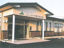 JAしもつけ栃木東支店新築工事