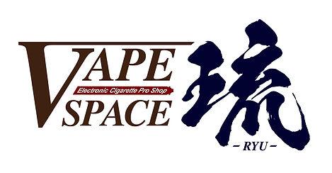 Vape Space Ryu logo.jpeg