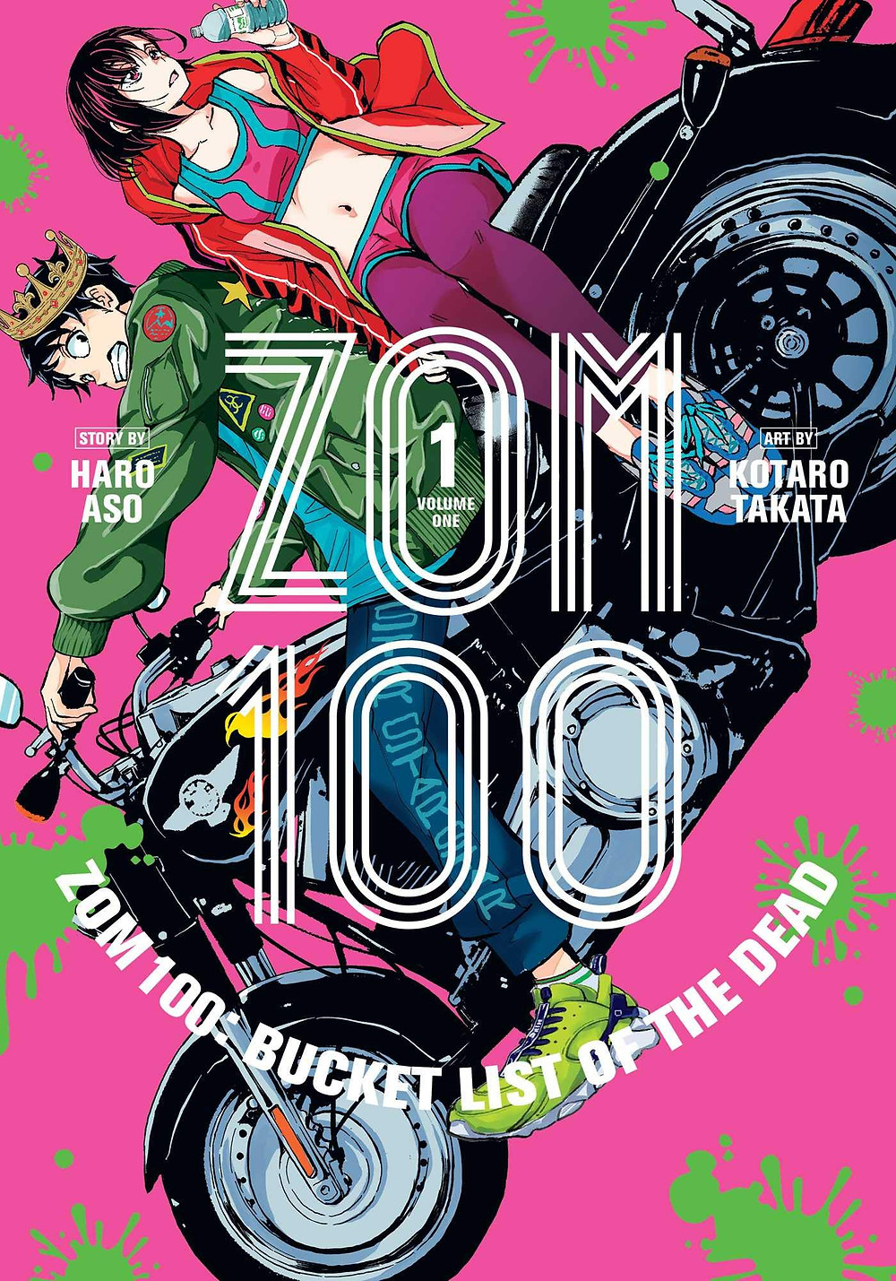 ZOM 100, VOL #1, Cover, VIZ Media, Kotaro Takata