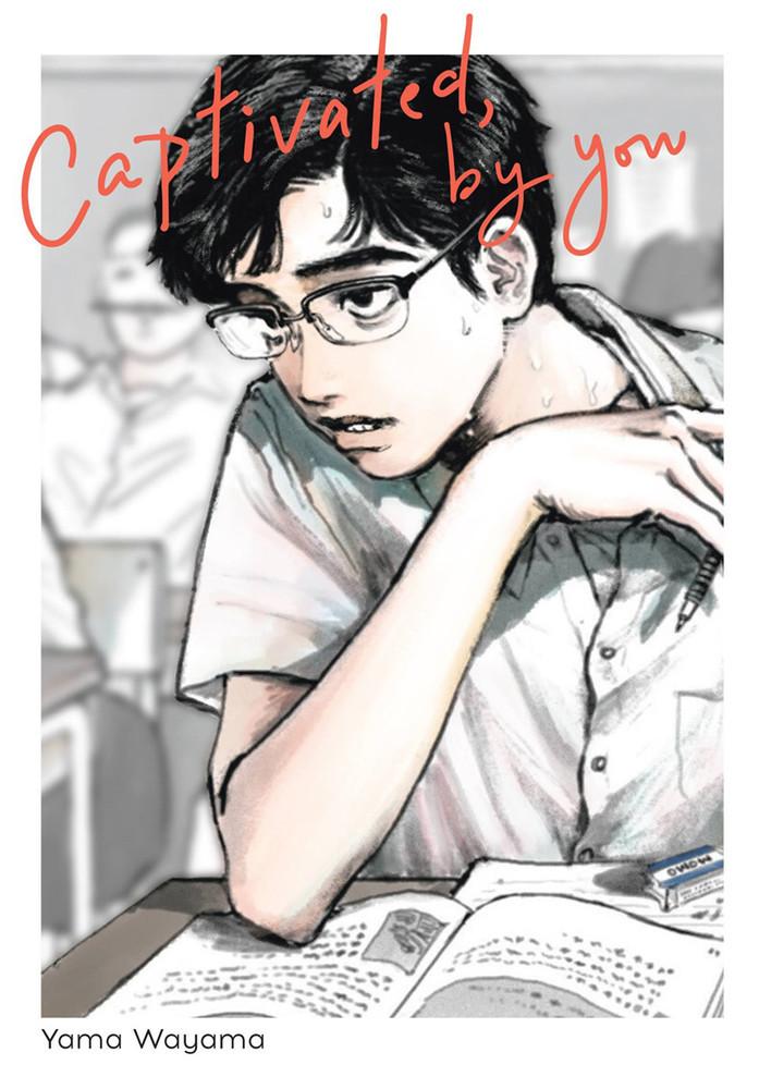 Captivated By You, Cover, Yen Press, Yama Wayama