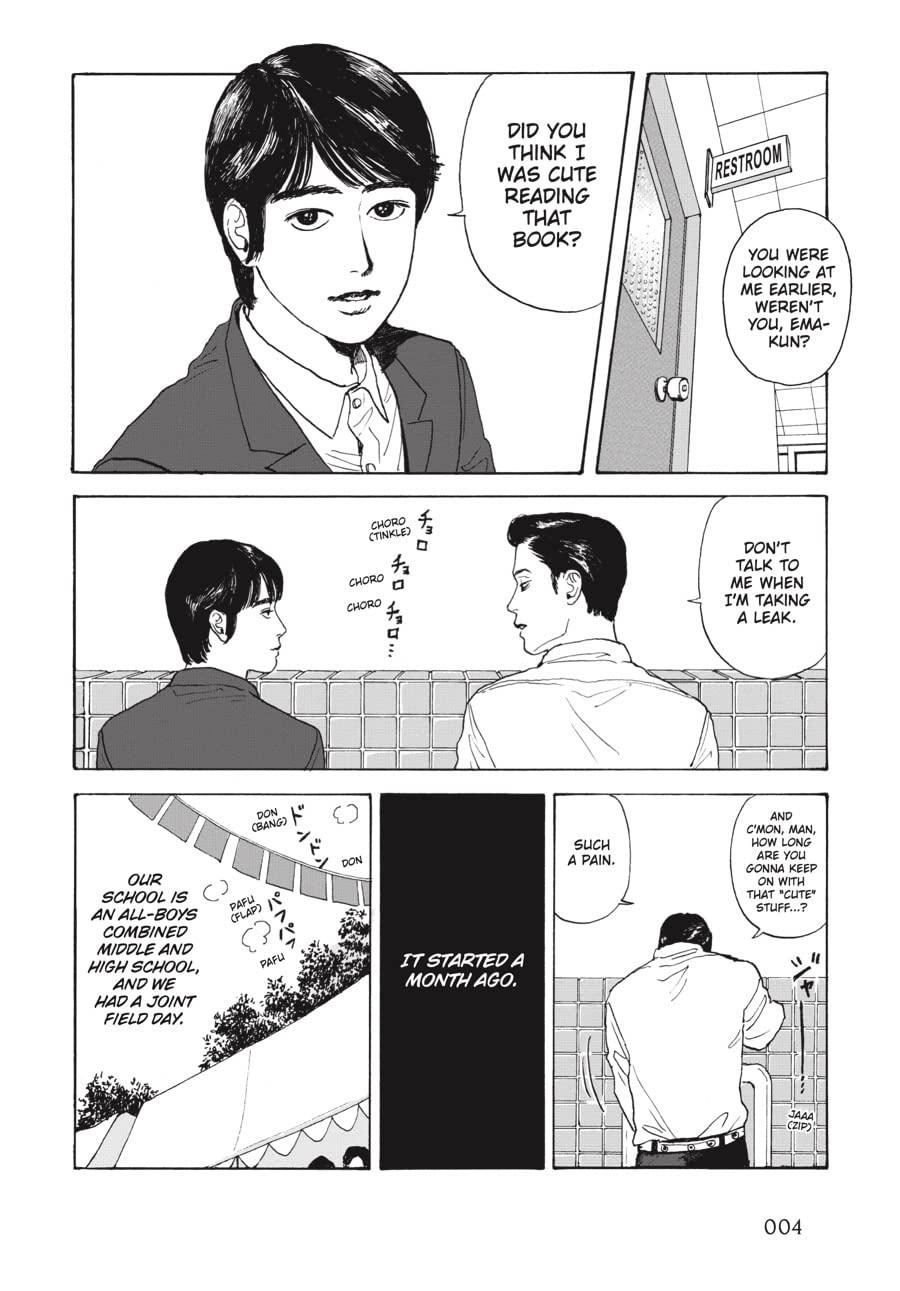 Captivated By You, Page #4, Yen Press, Yama Wayam, Abigail Blackmana