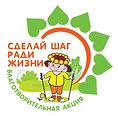 logo-n-v.jpg