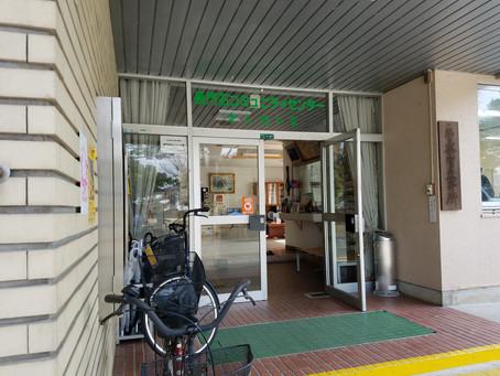 長門石コミュニティーセンター