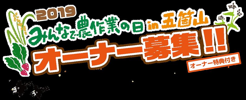タイトル文字01.png