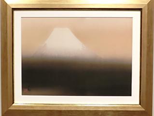横山大観 霊峰-複製