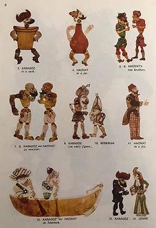 Karagoz Characters by Emek Klise, 1975
