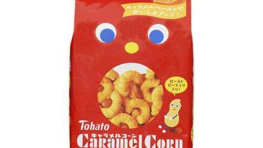 Tohato Caramel Corn 80g