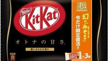KitKat Mini Dark Limited Edition with 3x KitKat Miso 160g.