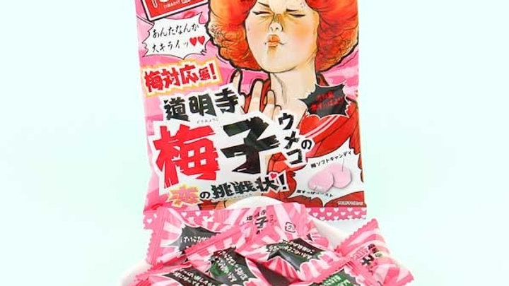 RIBON SOFT CANDY WITH PLUM FLAV. 70G.