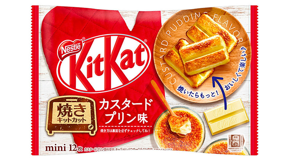 Nestle Kitkat With Custard Pudding Flavour 128g
