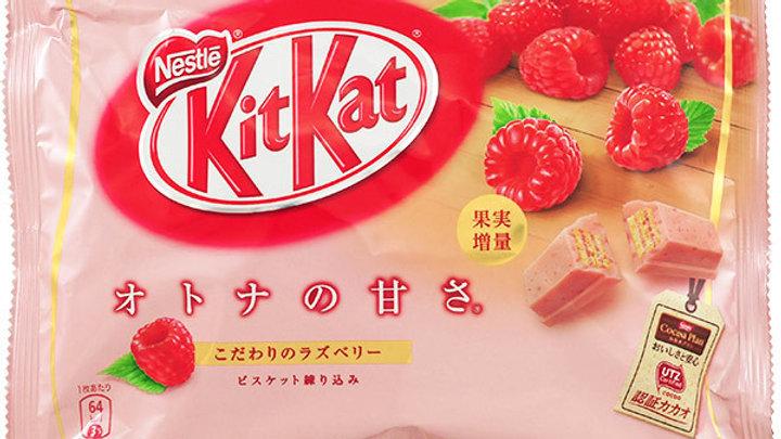 KitKat Otona No Amasa Mini Raspberry 135,6 g.