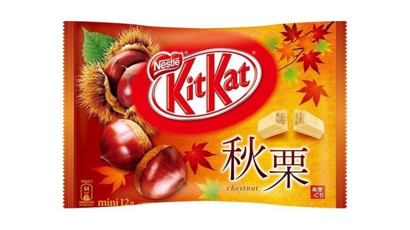 Nestle Kit Kat Autumn Chestnut (Limited Edition) 140g