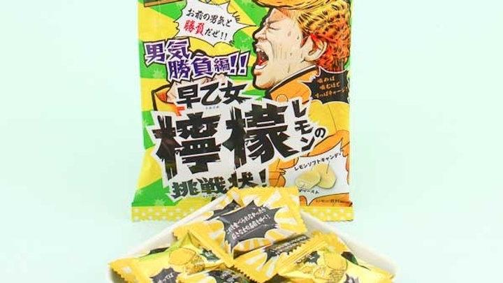 Ribon Soft Candy With Lemon 70 g