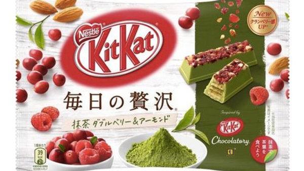 KitKat Mainichi no Zeitaku Matcha 109g