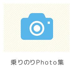 カテゴリー3.jpg