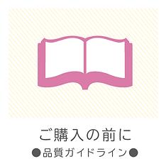カテゴリー7.png