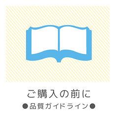 カテゴリー7.jpg