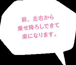 005_吹き出し_要望5.png