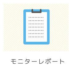 カテゴリー4.jpg
