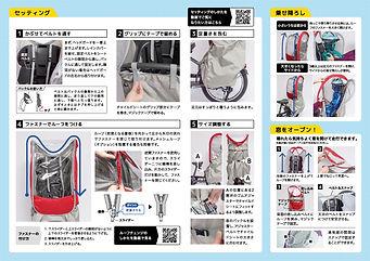 ushiro_P1.2.jpg