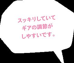 005_吹き出し_要望4.png