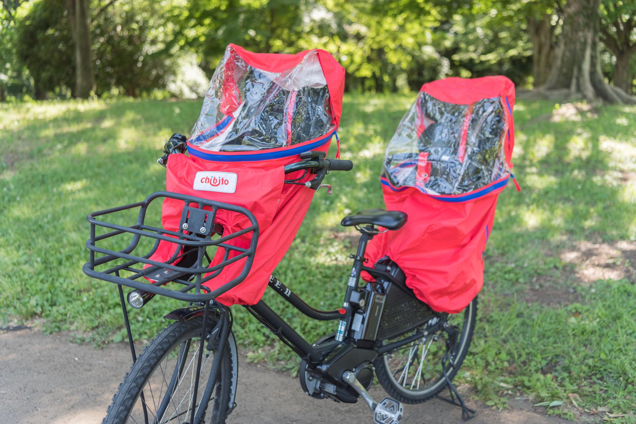 子供乗せ自転車用レインカバー 後付け レッド