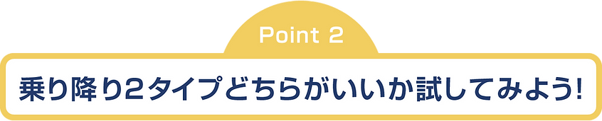 point2.png