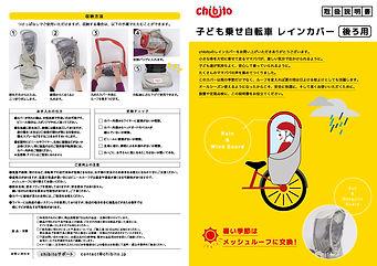 ushiro_H1.4.jpg