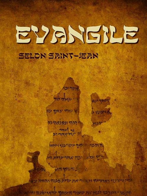 Evangile selon St-Jean