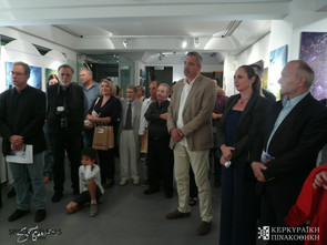 Ceremony at the Corfu Art Gallery